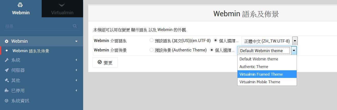 webmin change theme